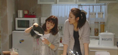 ___Japan Drama