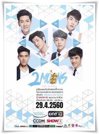 ___Thaïland Drama