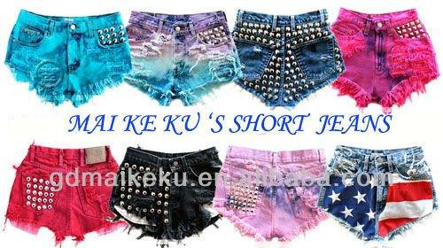 Les shorts: tendance 2013