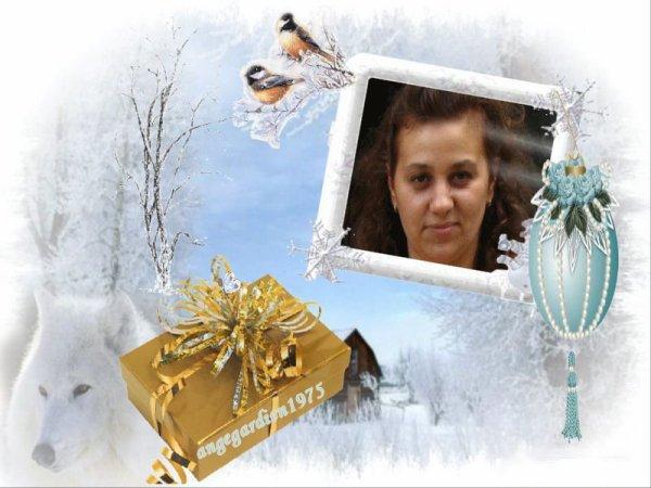 ♥♥♥   Cadeau Reçu De  Mon Ami  angegardien1975  ♥♥♥