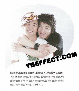 Dong Young Bae and Dong Hyun Bae
