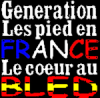 ۞ FiËRË DË MËS ÖRÏGÏNËS ۞  (2011)