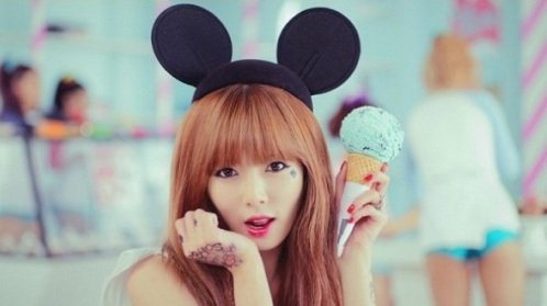 Kim Hyuna !