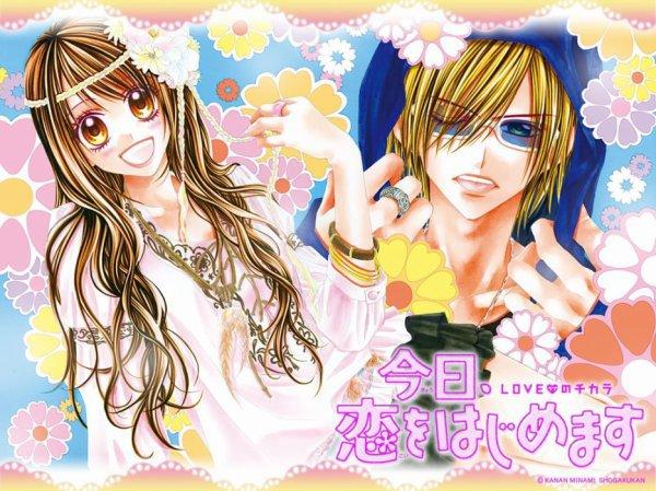 Kyou Koi wo Hajimemasu ♥, Tsubaki Love ♥