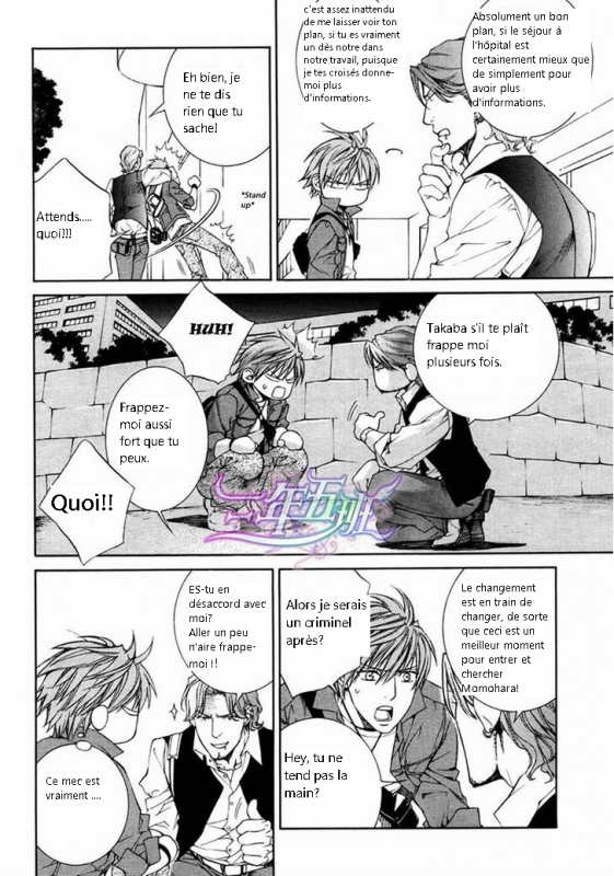 viewfinder tome 6 chapitre 2