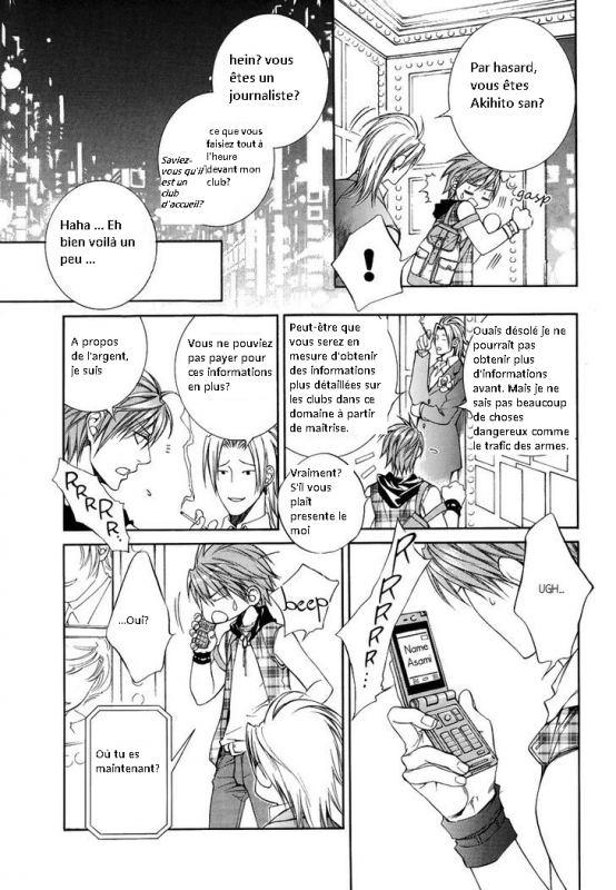 viewfinder tome 6 chapitre 4
