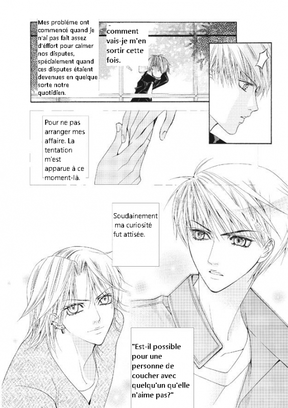 totally captivated tome 1chapitre 1