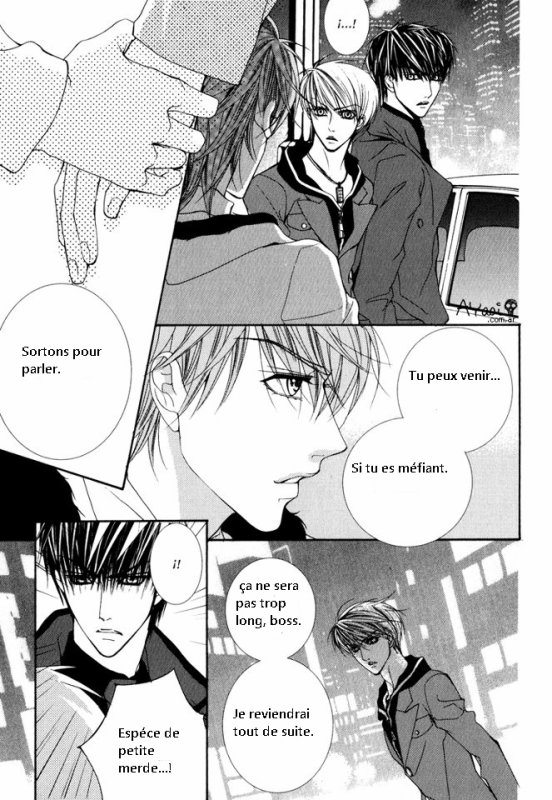 totally captivated tome  4 chapitre 3