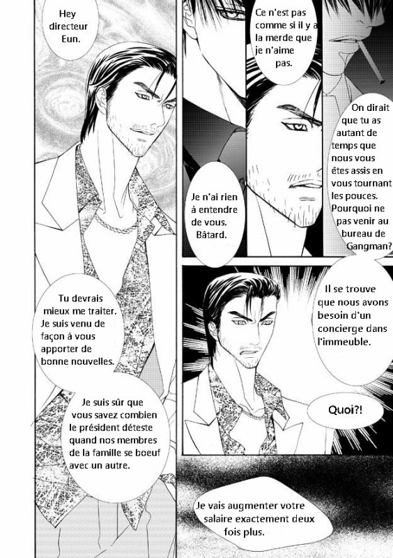 totally captivated tome  5 chapitre 1