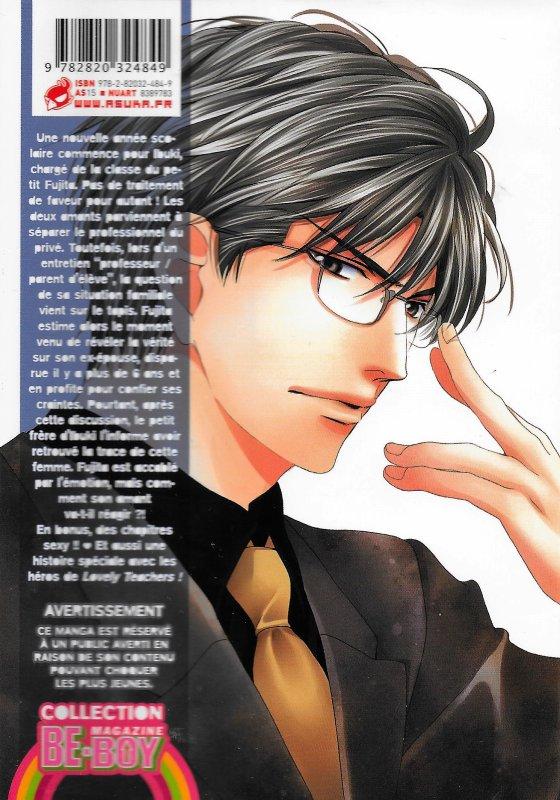 Dangerous teacher nase yamato  tome 4