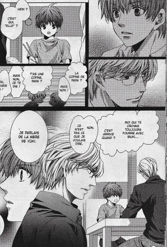 Dangerous teacher nase yamato  tome 4 chapitre 3