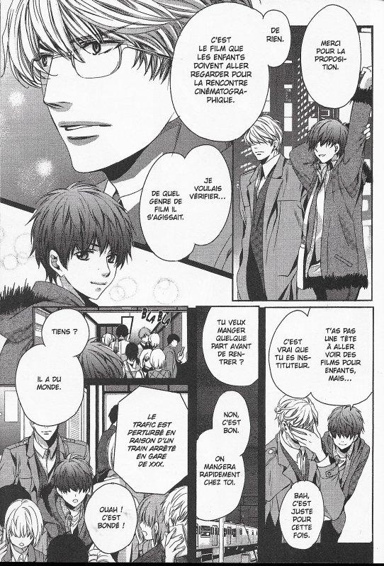 Dangerous teacher nase yamato  tome 4 chapitre 4