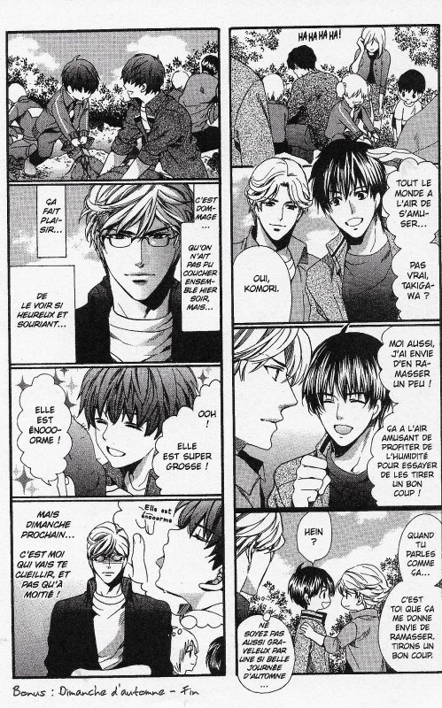 Dangerous teacher nase yamato  tome 4 chapitre 7