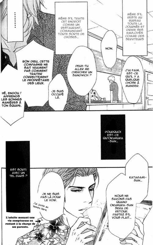 Mi Kiken na Otonarisan chapitre 3