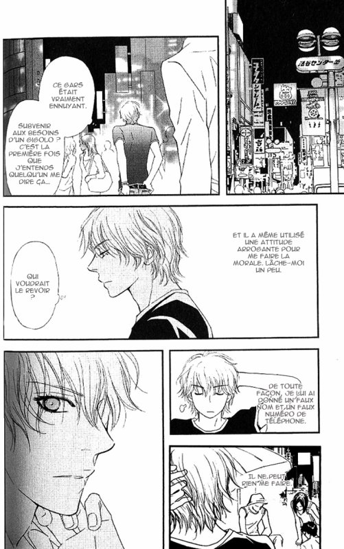 Mi Kiken na Otonarisan chapitre 4