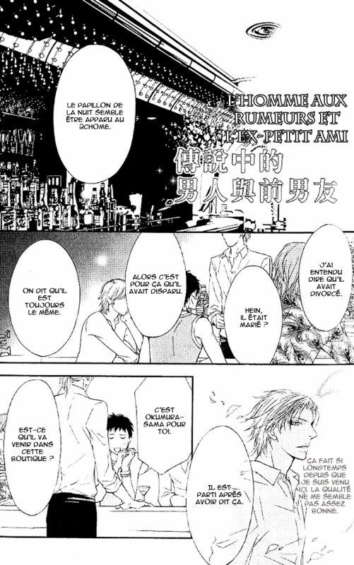 Mi Kiken na Otonarisan chapitre 6