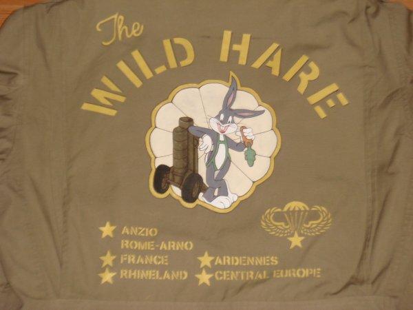 Veste M 41 - 463 rd Parachute Field Artillerie ....