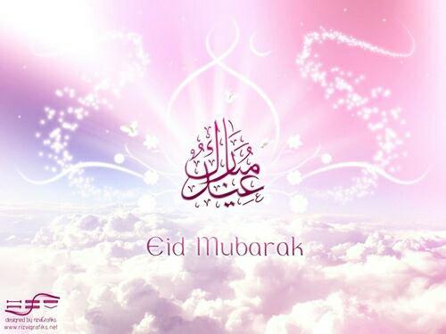 Eid mubarak a tous mes frères et soeurs ♡
