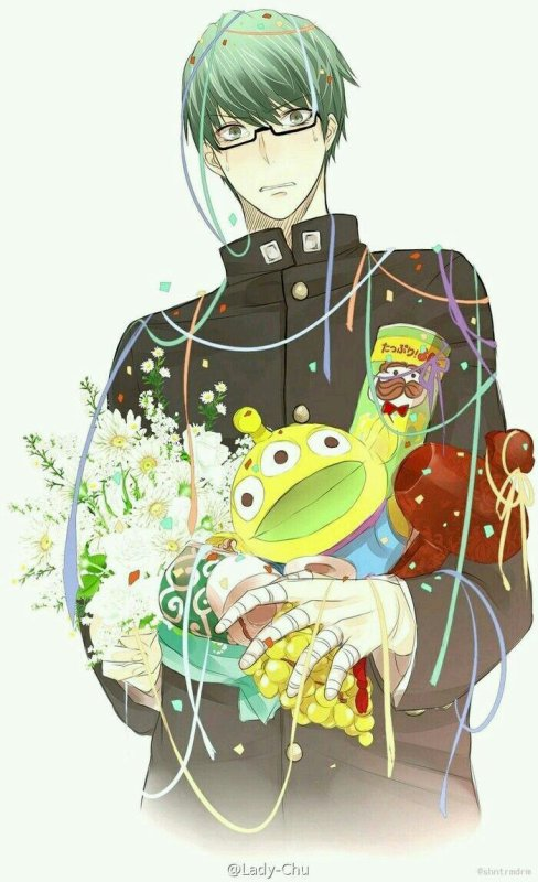 Happy Birthday Midorima ♡ !