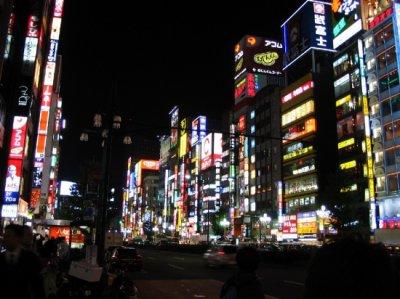 JAPON <'3