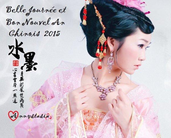 BON NOUVEL AN CHINOIS ET CETTE ANNEE C L'ANNEE DE LA CHEVRE ( JE SUIS CHEVRE !!!) !!! ET VOUS QUEL EST VOTRE SIGNE ASTRAL CHINOIS ??!!