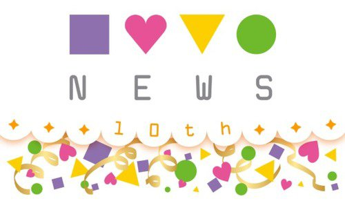 NEWS✽ Photo : NEWS ✽