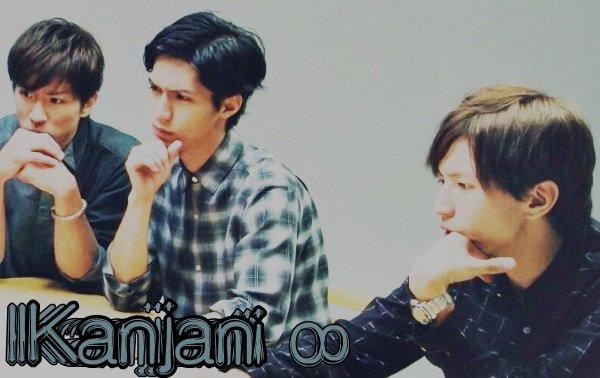 Actualités de Septembre (Kanjani8)