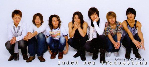 Index des traductions (Kanjani8)