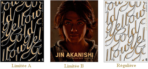 DVD (Akanishi Jin)