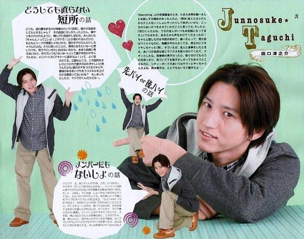 Ori-Suta : Taguchi et son drama Ino wo kau iu koto