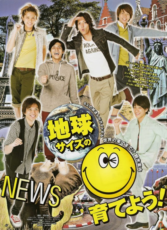 Magazine / Traduction → Myojo 07.2011