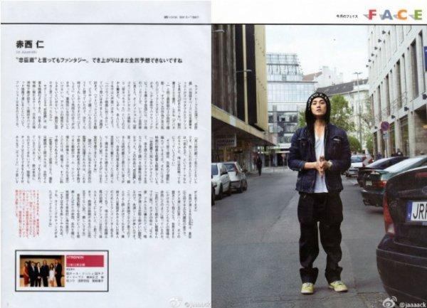 Magazine ~ Akanishi Jin ~ TOHO Cinémas magazine