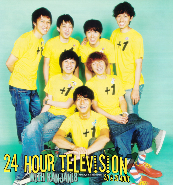 24 Hour Television (2011)