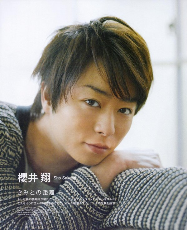 Traduction / Magazine                                   Potato Avril 2011 Sakurai Sho