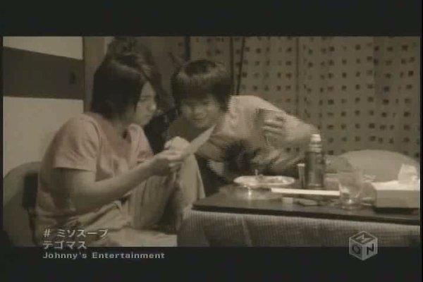 Miso Soup - Tegomassu (Paroles)