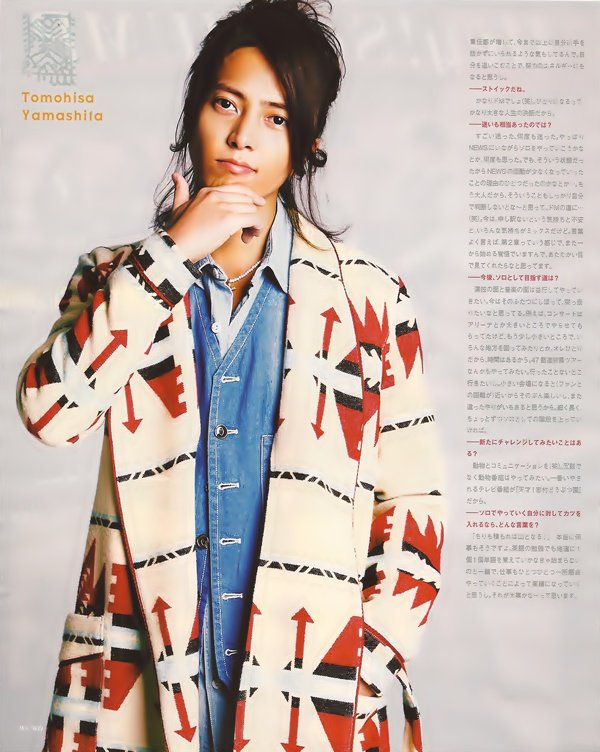 Magazine / Traduction → Wink Up 01.2012