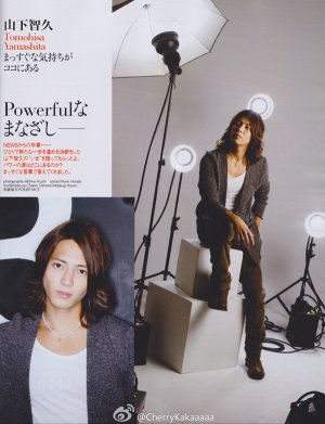Magazine / Traduction → Duet 01.2012