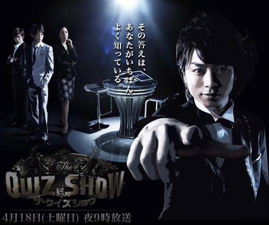 The Quiz Show saison 2