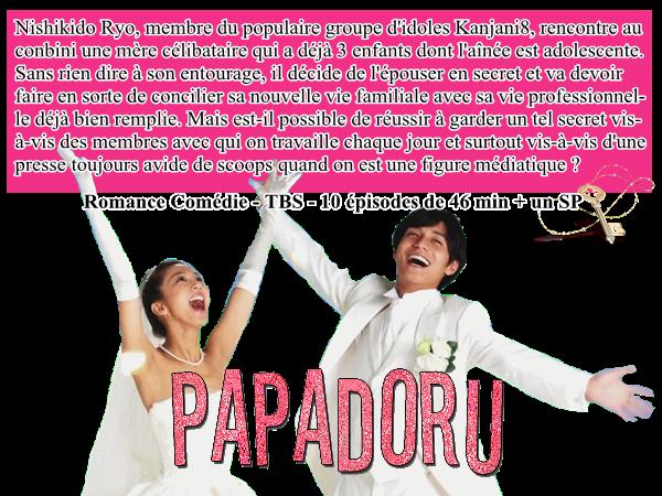 #DRAMA : Papadol ! - パパドル!