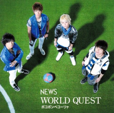 World Quest (NEWS)