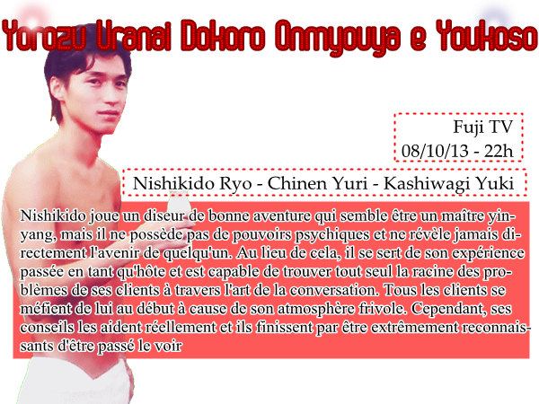#DRAMA : Yorozu Uranai Dokoro Onmyouya e Youkoso
