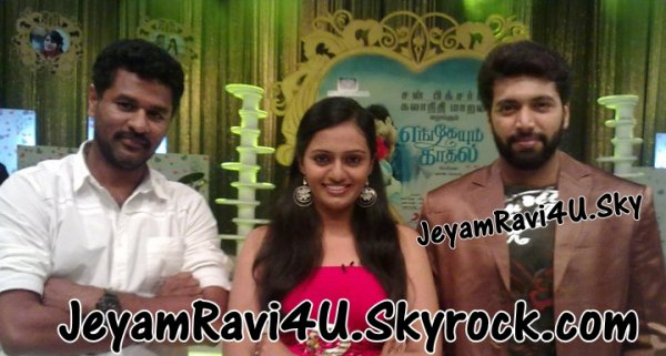 unseen pic of jeyam ravi