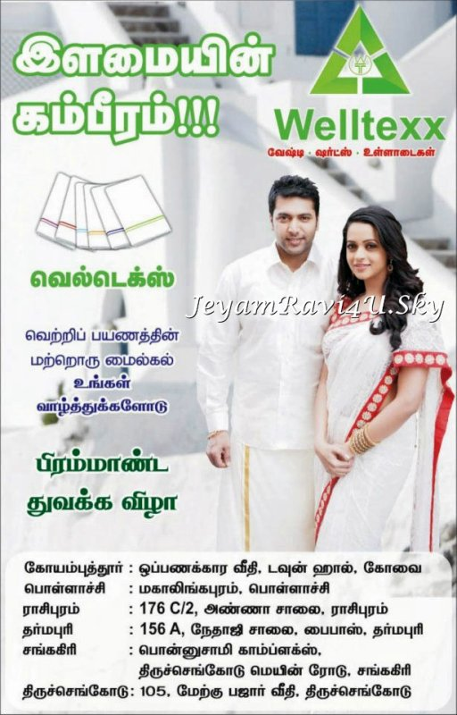 Welltexx POSTER ( Jeyam Ravi and bhavana )