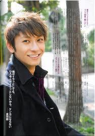 Shinjiro ! <3