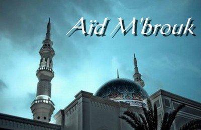 AidkOum Moubaraak !! <3