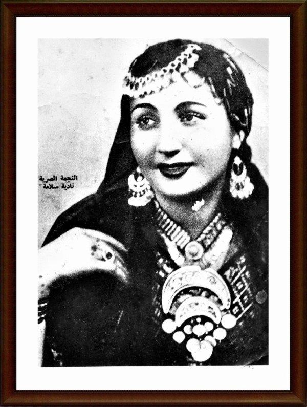 Nadia SALAMA