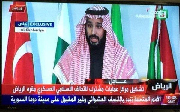 Contre Daech: Arabie Saoudite a annoncé la création d'une coalition islamique dans 34 pays