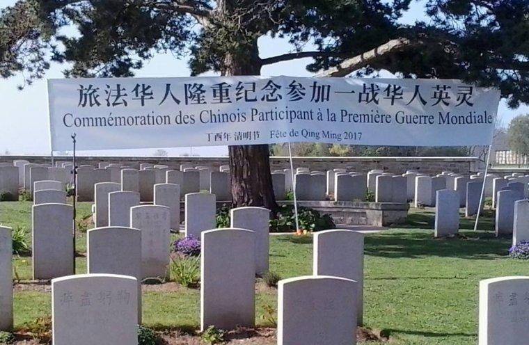 """Cérémonie d'hommage pour les ressortissants chinois morts pendant la""""Grande Guerre"""""""