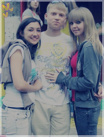 Friends<3