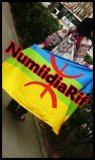 Pictures of Numiidiia-Nariif